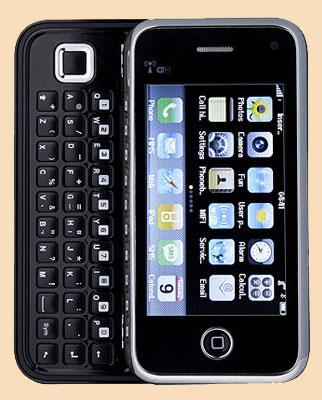 Китайские телефоны nokia n97